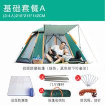 嘀威尼 Diweini 帐篷户外全自动速开3-4人野营加厚双人2人野外家用露营套装(3-4人基础套餐A)
