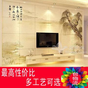 品尚雕 瓷砖彩雕背景墙精雕电视墙画 烟雨江南(平面 幻彩每0.