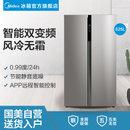 美的(Midea) BCD-525WKPZM(E) 對開門冰箱  智能變頻風冷無霜 星際銀