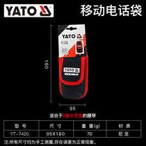 YATO工具包牛津帆布加厚收纳包便携电工小腰包多功能维修工具袋(移动电话袋95x160mm YT-7420)