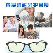 防蓝光护目镜商务男款电脑镜防电磁波眼镜平光镜(全框架一体鼻托 均码)