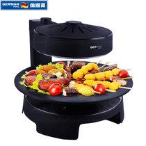 德国宝(Germanpool)KQB-215烧烤炉家用韩式室内无烟电烤炉低?#21152;?#20859;