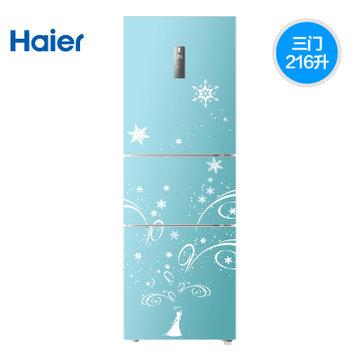 海尔(haier) bcd-216sdia(dz) 216升三门冷藏冷冻家用节能电冰箱