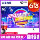 三星电视 QA55Q60RAJXXZ 55英寸QLED光质量子点 4K超高清HDR?#38047;?#25511;光智能网络液晶电视
