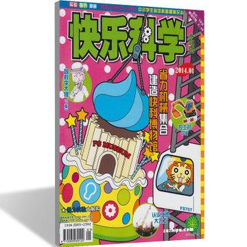 快乐科学少年版 杂志订阅 全年12期新刊预订 杂志铺