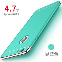 苹果 iPhone6手机壳 苹果6/6s保护套 iphone6/6s 手机壳套 保护壳套 个性创意磨砂防摔硬壳?#20449;?#27454;(图4)