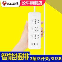 公牛插座USB智能插座插排插线板插板带独立开关公牛接线板1.8米