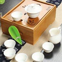 关耳窑 整套陶瓷茶具套装 竹制茶盘 旅行茶具套装 便捷红茶茶具  2014WHT(竹制旅行茶具)
