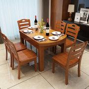 金屋藏娇 伸缩实木餐桌椅组合(一桌六椅)