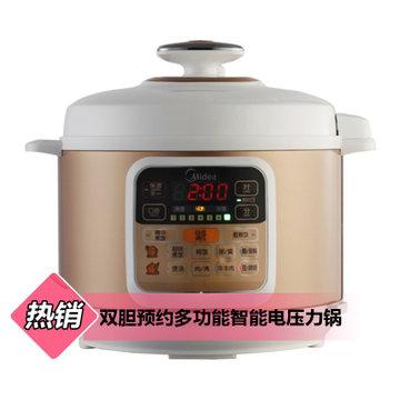 【美的my-13ls508a电压力锅】midea/美的电压力锅 13a