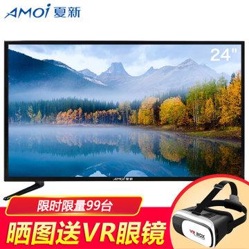 夏新28e24英寸高清液晶led电视