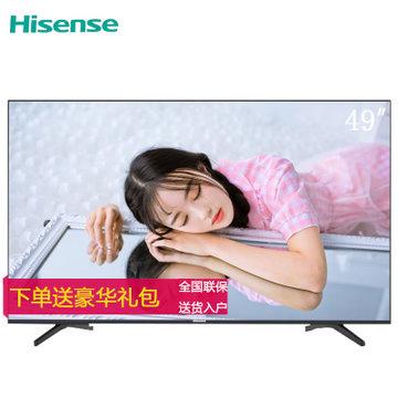 海信(hisense)led49n51u 49英寸4k hdr 超高清 智能网络 平板液晶电视