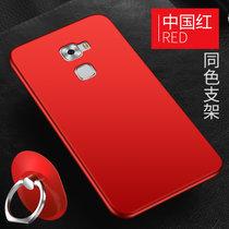 华为mates手机壳mate s硅胶套防摔cl个性创意crr-ul00?#20449;?#27454;软(中国红+同色支架)
