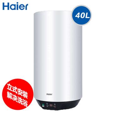海尔热水器立式电热水器
