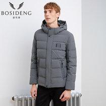 波司登(BOSIDENG)时尚青年男款保暖 男装 冬季休闲羽绒服B1601113(高级灰8083 205/116A)