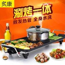 韓式電烤盤商用家用電燒烤爐火鍋燒烤一體鴛鴦無煙韓國烤肉機鍋