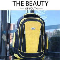 SELECT双肩包韩范学生书包商务休闲男女背包电脑背包战地系列黄色05-064(黄色)