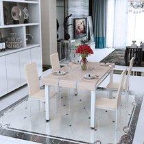 鸿邦餐桌椅组合简约现代时尚长方形钢化玻璃餐桌快餐饭桌一桌四椅(肉色 120长*70宽/一桌四椅)
