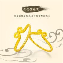 周大福X西游记之三打系列紧箍咒足金黄金戒指 计价F196601  2.27g  工费48元   11圈口