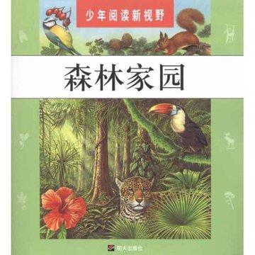 商品编号:8002831387 对比 提心愿               商品名称:森林家园