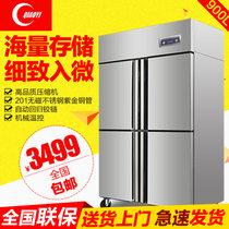 侨谊工程款四门双温冰箱