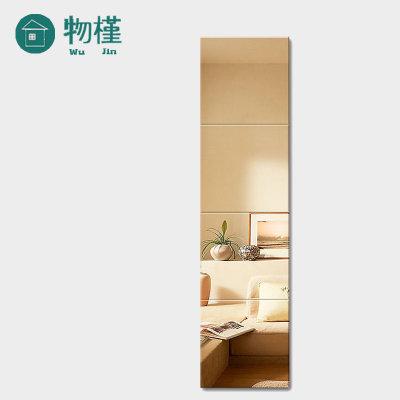 物槿 DL-01 无框全身镜 13.9元包邮