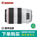 佳能(Canon)EF 70-300mmF/4-5.6L IS USM镜头 佳能70-300mm(套餐三)