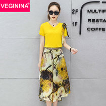 VEGININA 连衣裙裤女修身显瘦短袖雪纺A字中长裙子两件套装裙 9570(明黄色 L)