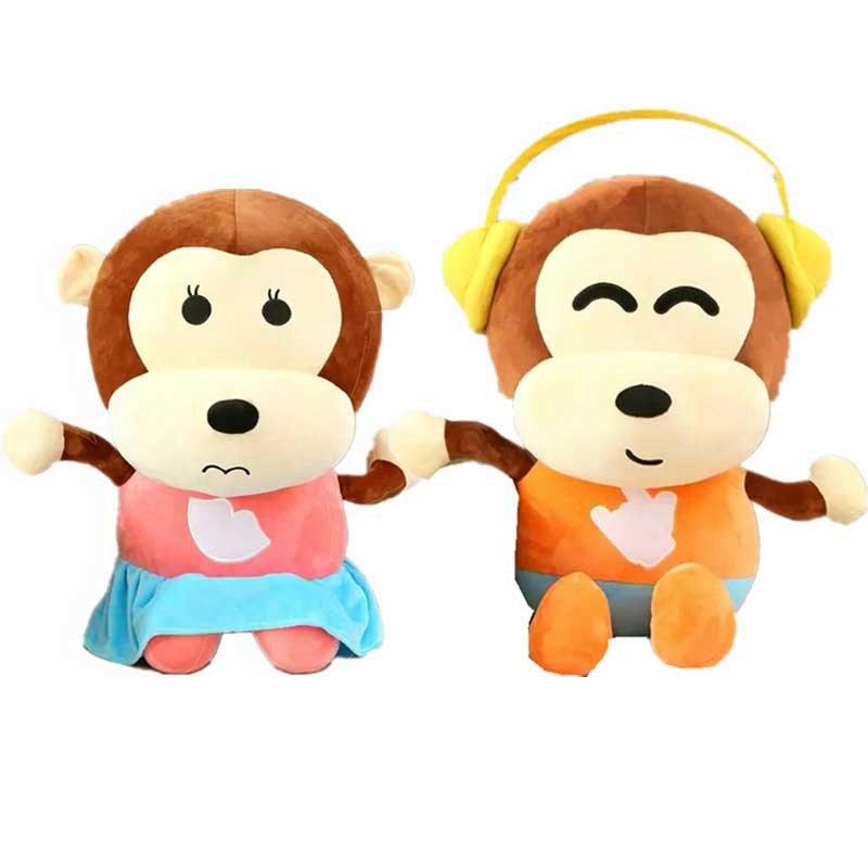 【毛绒/布艺一对儿童款55cm图片】猴子 戴耳机小猴子