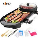克來比(KLEBY)電燒烤爐 家用無煙韓式電烤盤 雙溫控火鍋燒烤多功能一體鍋 KLB9064