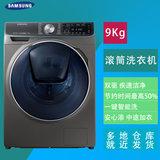 销量最好的三星(SAMSUNG)洗衣机价格,三星(
