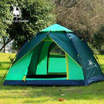 徽羚羊 帐篷户外3-4人帐篷全自动套装2人双人速开帐篷(军绿3-4人)