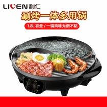 利仁SK-J3200A電火鍋鍋家用無煙電烤盤不粘烤肉機涮烤火鍋一體(利仁火鍋J3200A)