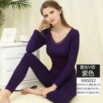 【浪莎】美體內衣 女士蕾絲束身基礎套裝 秋衣秋褲 V領秋冬保暖套裝(MK5012/紫色 均碼170CM以內)