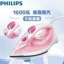 飞利浦(Philips)GC1021/48 电熨斗 1600W 5档控温熨衣手持迷你家用熨斗 不粘底板