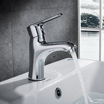 JOMOO九牧 水龍頭 面盆龍頭冷熱水龍頭衛生間浴室柜洗臉盆水龍頭32150系列(現代款 32150-126)