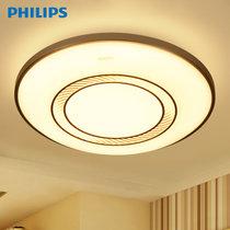 飛利浦led吸頂燈具圓形臥室兒童房間客廳餐廳悅瑤現代簡約溫馨(不帶遙控器 26W)