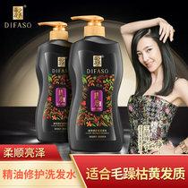 蒂花之秀 700g精油奢养修护洗发萃乳(臻宠修护·柔顺亮泽)(洗发水 700g)