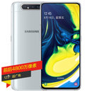 三星(SAMSUNG)Galaxy A80 8GB+128GB月光銀(SM-A8050)  雙卡雙待 全網通 4G手機