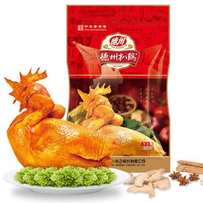 【国美自营】德州牌 五香脱骨扒鸡(真空) 500g