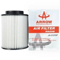 箭冠牌(ARROW)空气滤清器 奥迪A8L 3.0 高品质空气格滤芯