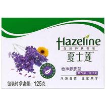 夏士莲沁凉清爽型香皂125克