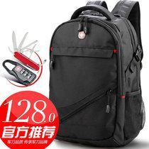 瑞吉仕电脑双肩包男15.6寸17.3寸笔记本背包情侣书包旅行包男女黑(17寸黑色 SA006升级版17寸)