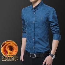 卡郎琪 男士秋冬新款加絨加厚保暖長袖襯衫中年商務條紋襯衣 大碼寬松時尚休閑免燙寸衫QCCA425-1617(鉆藍色加絨 XL)
