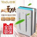 亞都(YADU)空氣凈化器KJ600G-P5 雙面俠 亞都凈化器 41-50平米 雙濾芯除甲醛除PM2.5