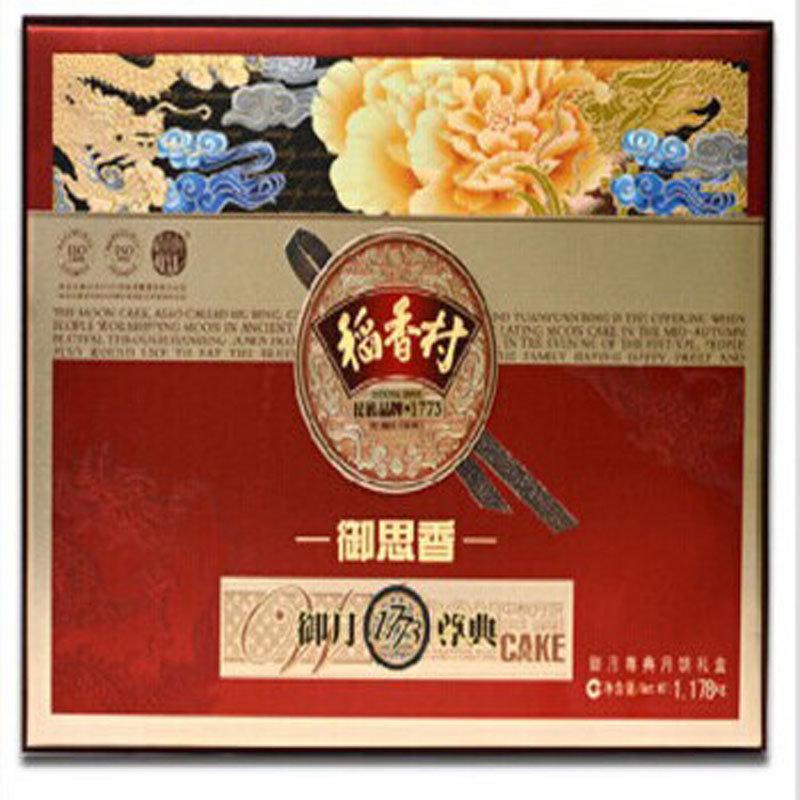 【北京北京月饼图片】全国包邮 稻香村 2014中秋月饼