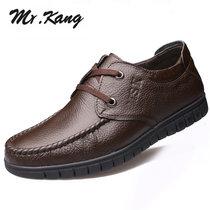 MR.KANG休闲皮鞋男士鞋牛皮男鞋男士透气单鞋系带软底爸爸鞋8802(棕色)(43)