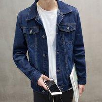 卡郎琪 春季新款男士牛仔外套春秋韓版潮流帥氣牛仔衣修身青年藍色牛仔夾克秋裝外衣潮KLQQCC126-1503(藍色 XXL)