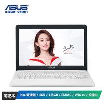 华硕(ASUS) E203NA 11.6英寸笔记本电脑 (intel处理器 4GB 128GB EMMC WIN10 珍珠白)