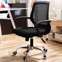 匠林家私椅子弓形椅升降办公椅电脑椅家用(黑色 黑框)